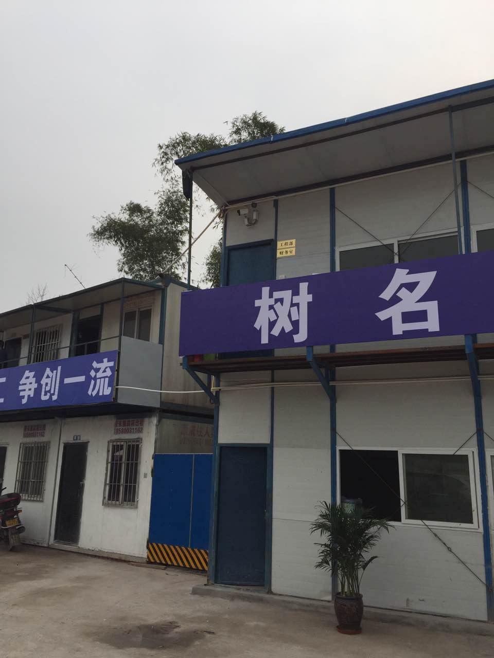 重庆建筑工地监控安装