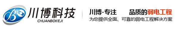 manbetx官方网站手机客户端万博体育安卓app 下载manbetx万博体育平台